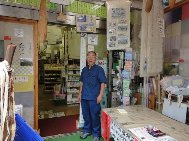 店主の吉田 徳雄(よしだ のりお)さん