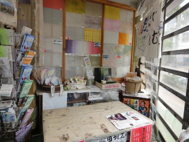 紙漉き教室